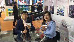 2019 LogiMAT China:江苏华章物流科技股份有限公司营销总监 张欢乐先生
