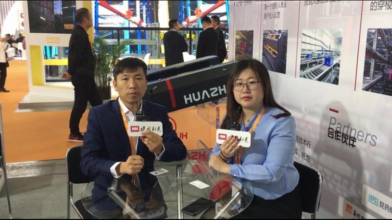 张欢乐先生 江苏华章物流科技股份有限公司营销总监
