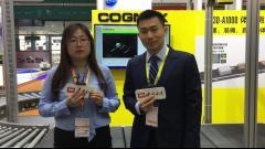 2019 LogiMAT China:康耐视大中华区物流行业客户销售总监 农科科先生