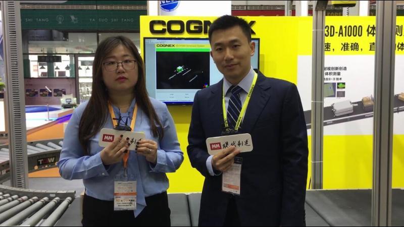 农科科先生 康耐视大中华区物流行业客户销售总监