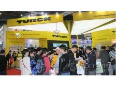 图尔克即将参加中国(北京)国际工业智能及动力传动与自动化展览会