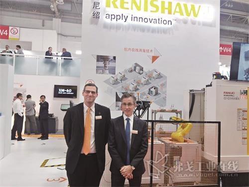 雷尼绍中国区总裁Francesco Tivegna先生(右)