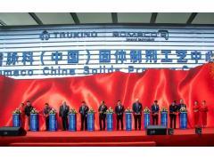 热点新闻丨诺脉科(中国)固体制剂工艺中心在楚天成功揭幕
