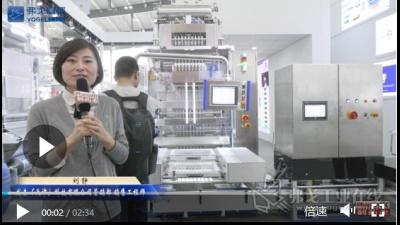 发泰(天津)科技有限公司营名�榫劾字橄�部销售工程师刘静女士介绍产品