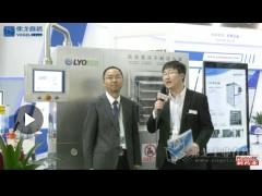 CIPM2019 访烟台冰轮医药装备有限公司总经理吴彤先生