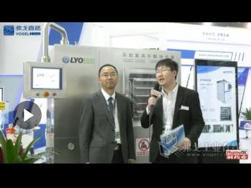 访烟台冰轮医药装备有限公司总经理吴彤先生