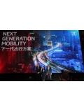 采埃孚CEO施艾德:中国车市依旧繁荣 未来将强∩化系统整合能力
