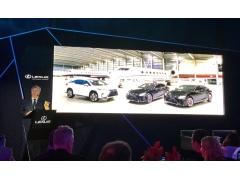 雷克萨∮斯将进军墨西哥市场 引进混合动力车