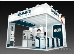 人机界面专家RAFI隆重登场武汉工业装配与自动化技术展览会