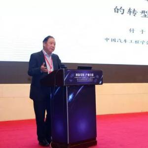 付于武:中国汽车零部件应聚焦某项核心技术重点突破