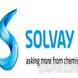 索尔维与Aerosint公司合作开发优化3D打印的特种聚合物