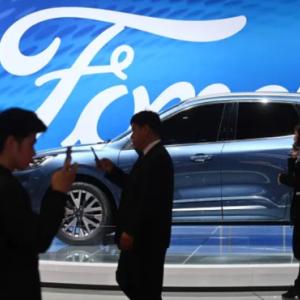 曝福特将大批外籍高管调离中国业务 启用本土人才
