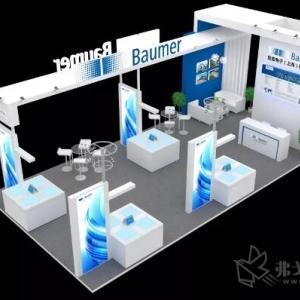 展会预告丨堡盟邀您共赴北京IAMD展
