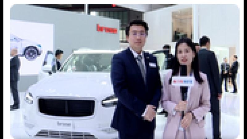 【视频采访】2019上海车展:博泽机电一体化解决方案