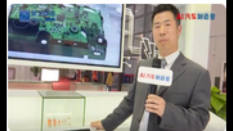【视频采访】2019上海车展:伊顿最新车辆动力管理技术和车辆电气化解决方案
