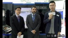 达诺巴特应用部总监与销售经理邓吉勇介绍产品技术