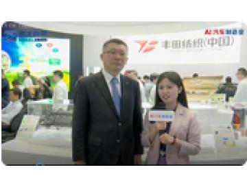 【视频采访】2019上海车展:丰田纺织针对氢燃料汽车及自动驾驶的产品及技术