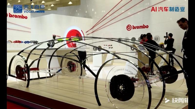 【视频】2019上海车展:展馆黑科技四.mp4
