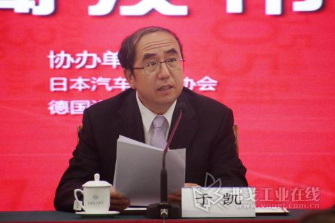 2019泰达汽车论坛新闻发布会新闻稿505.png