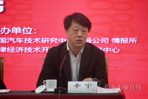 2019泰达汽车论坛新闻发布会新闻稿591.png