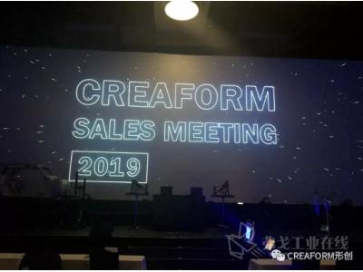2019 年 Creaform 总部探秘之旅:暨全球新品发布会