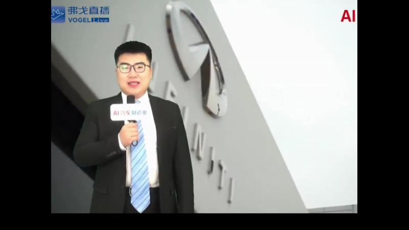 【视频】2019上海车展综述_AI汽车制造业_德文