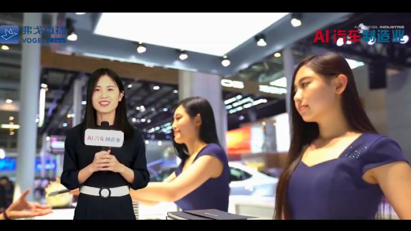 【视频】2019上海车展综述_AI汽车制造业_中文