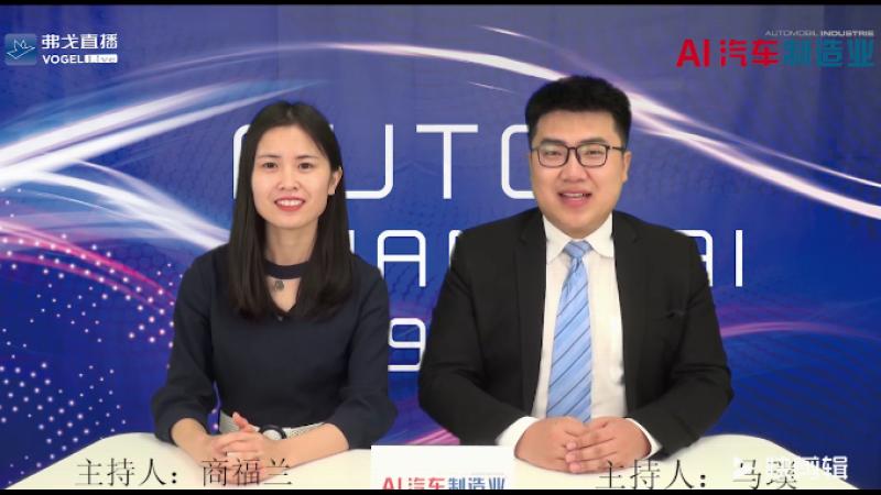 【视频】2019上海车展:浅聊未来出行1