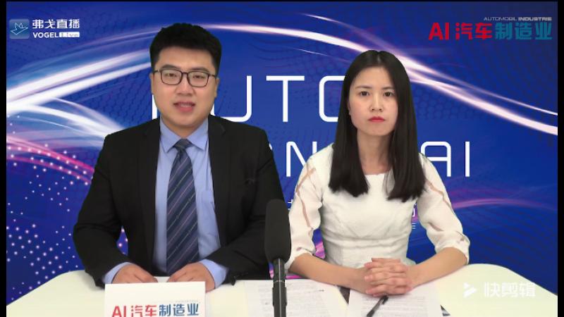 【视频】2019上海车展:浅聊未来出行展区