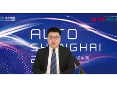 【视频】2019上海车展:来看新能源展区
