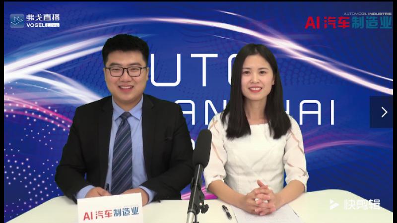 【视频】2019上海车展:浅聊新能源技术