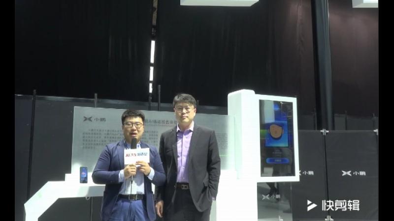 【视频采访】2019上海车展:小鹏创新