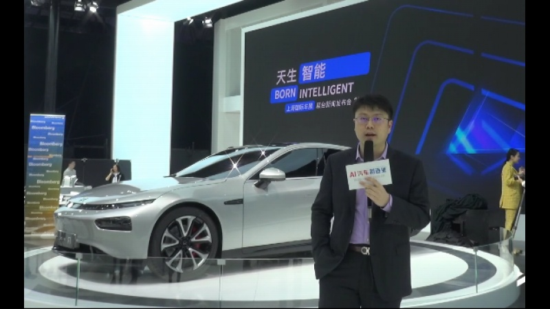 【视频采访】2019上海车展:小鹏谈行业.mp4