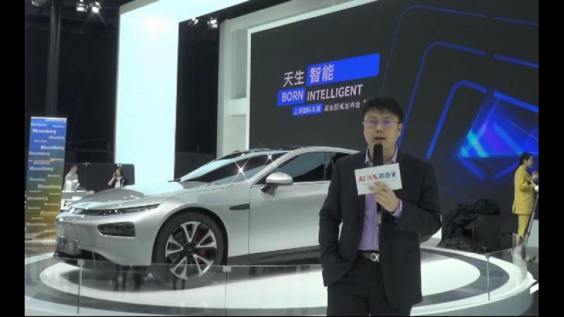 【视频采访】2019上海车展:小鹏谈行业