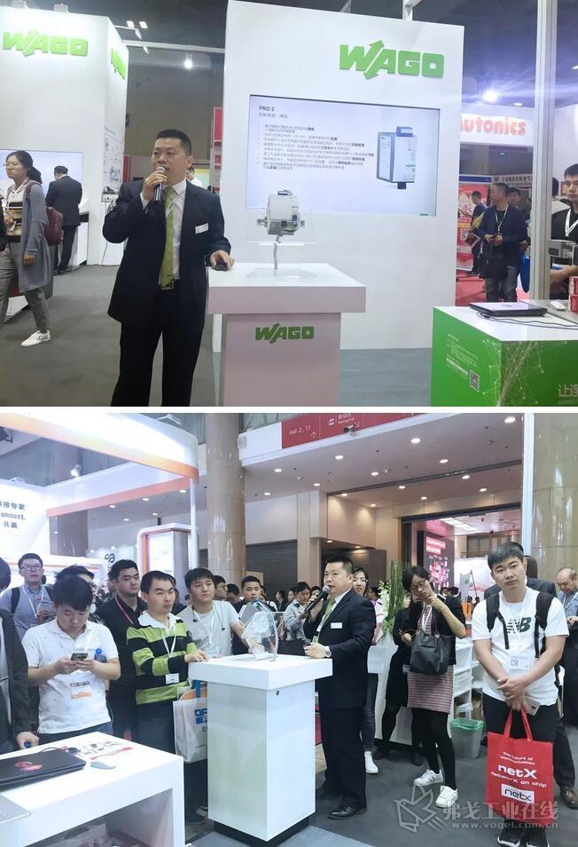 万可产品经理陈岗先生与现场观众一起分享了新品电源的强大功能
