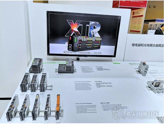 I/O SYSTEM 750 XTR系列