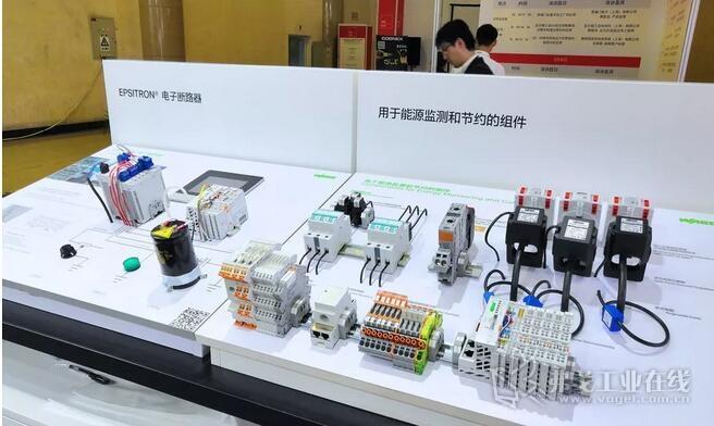 电子断路器、用于能源监测组件