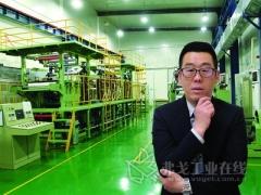 汽车复合材料的践行者:上海晋飞