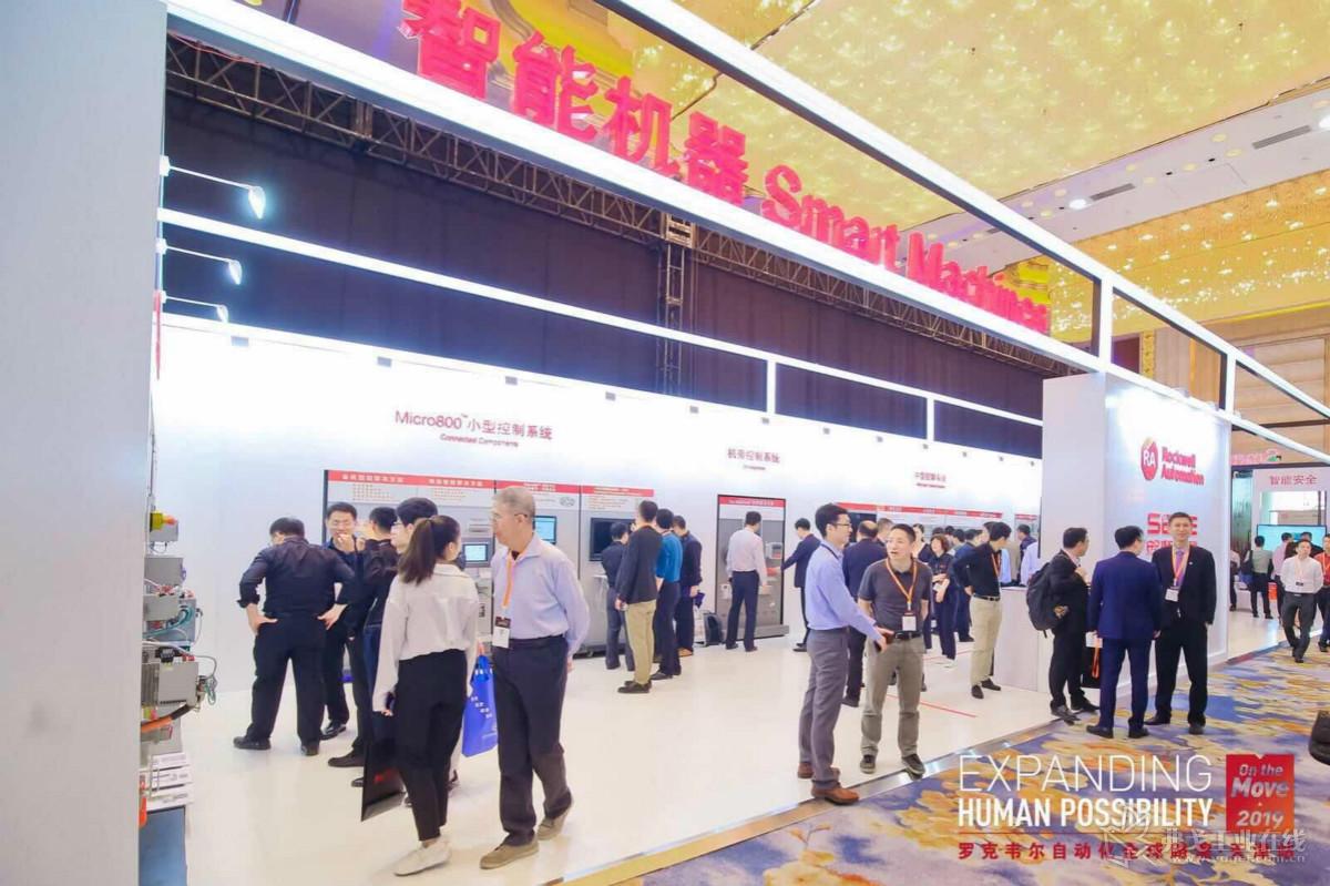 罗克韦尔自动化全球路演天津站 展厅照2.jpg