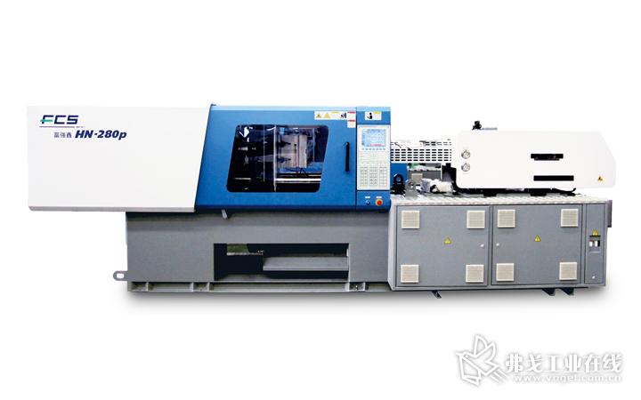 富强鑫的HN-h/p系列注塑机具备精准、高速、节能、稳定和高效的特点,配置闭回路伺服阀,注射速度提高了50%~150%,能大幅提升生产效率及注塑成型的精确度与稳定性