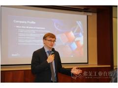 庆祝Maplesoft公司和Sigmetrix公司上海办事处正式开业