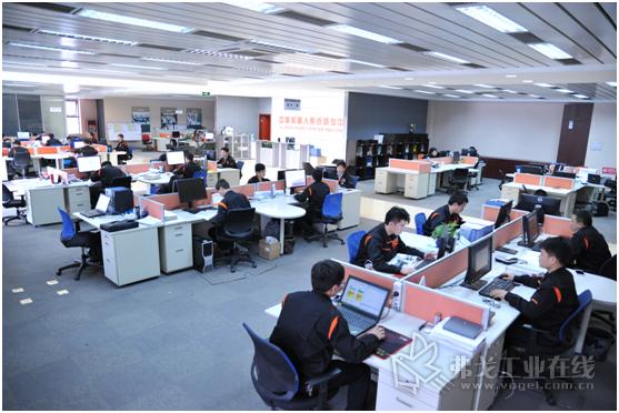 企业技术中心