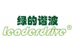 苏州绿的谐波传动科技股份有限公司