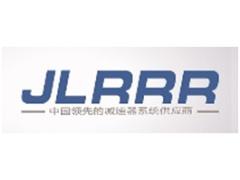 安徽聚隆机器人减速器有限公司