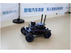 青岛钢铁侠科技:无人驾驶竞速车