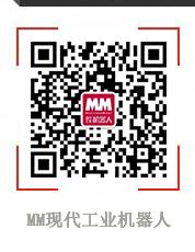 官方微信:MM现代工业机器人