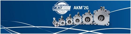 AKM2G新一代高功率密度伺服电机