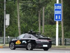 北京将建100平方公里自动驾驶示范区