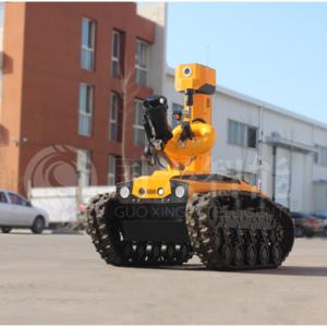 国兴智能:消防灭火侦察机器人