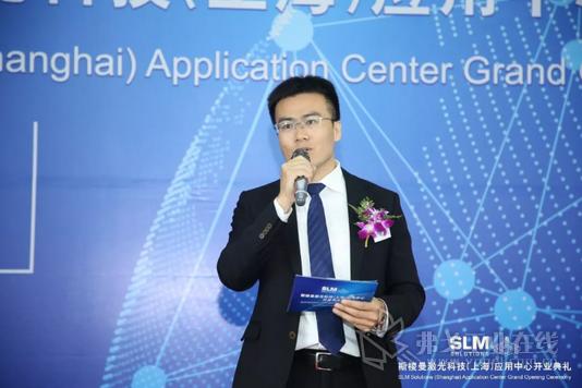 SLM Solutions中国区总经理  马建立先生